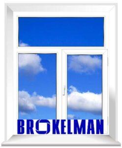 Окна BROKELMAN