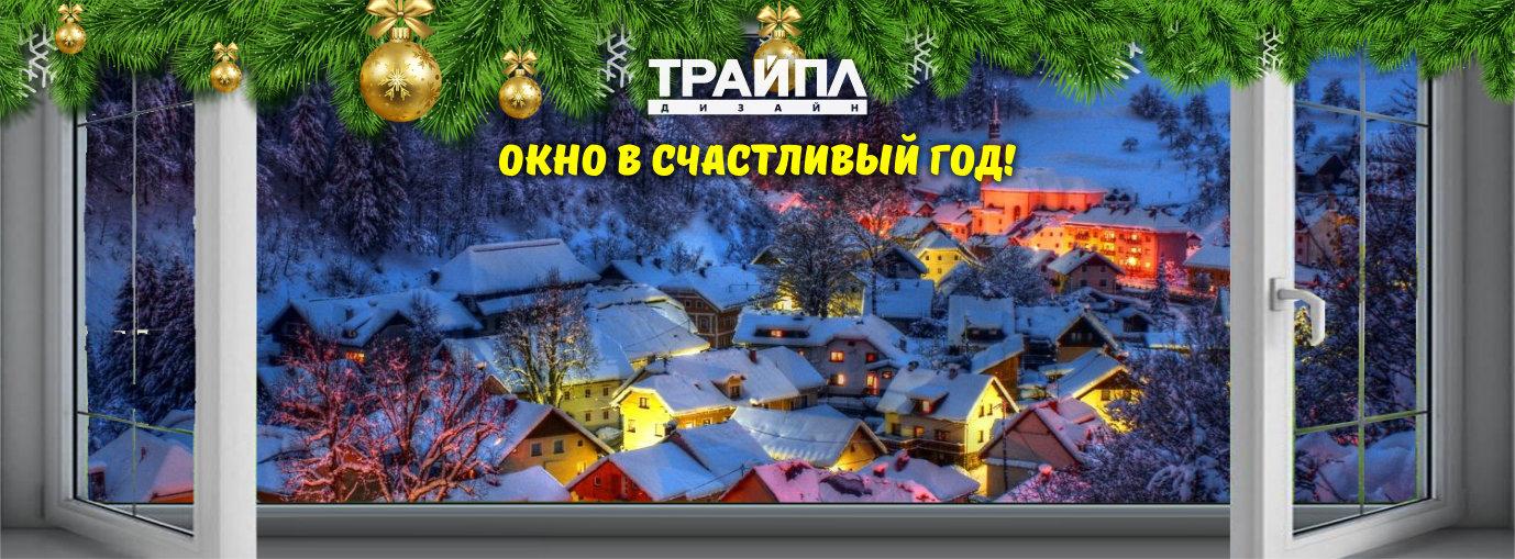 action_december